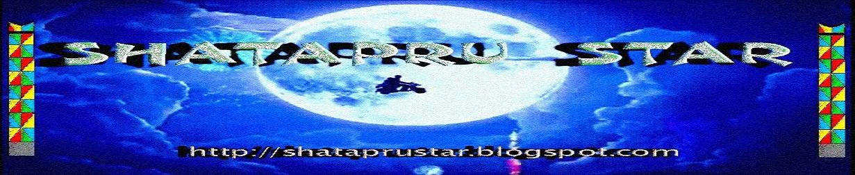 SHATAPRU STAR