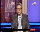 برنامج مساء جديد  -- مع جمال عنايت -- حلقة يوم الثلاثاء 16-9-2014