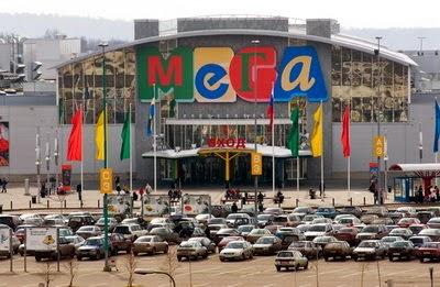 фото Торговый комплекс «МЕГА Тёплый Стан»