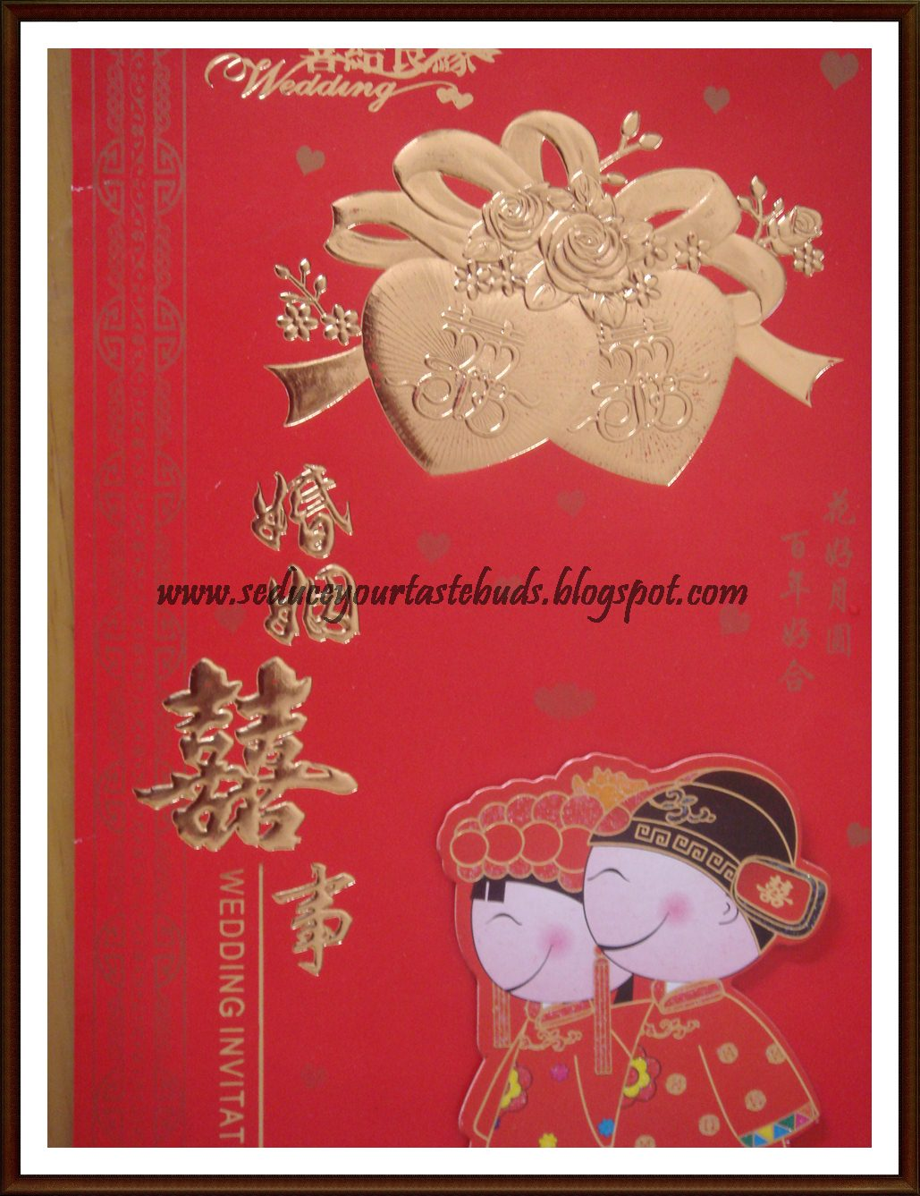 Saying \'I Do\' - The Chinese Way - Seduce Your Tastebuds...