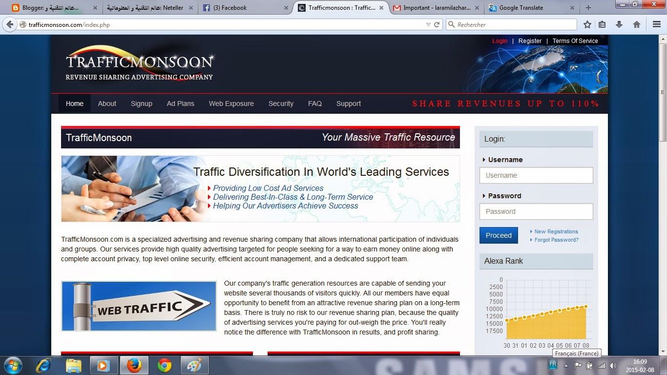"""الموقع الأول عالميا الربح TrafficMonsoon طµظˆط±ط© ط§ظ""""ظ…ظˆظ'ط¹.jpg"""