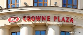 CrownPlaza hotel in Minsk - main facade
