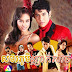 Samoraphum Nheak Sach [22 To be continued] Thai Drama Khmer Movie