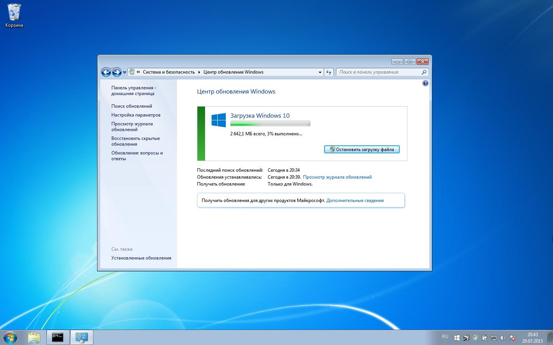Обновление до windows 10 после 29 июля
