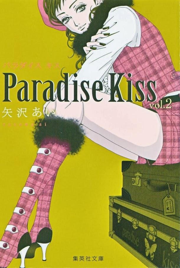 ai yazawa disegna nuove copertine paradise kiss 2