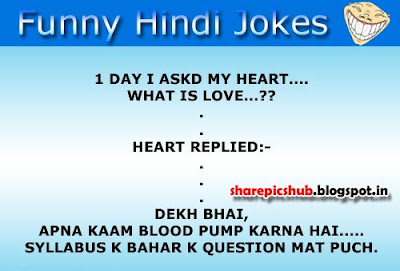 Download this What Love Funny Jokes... picture