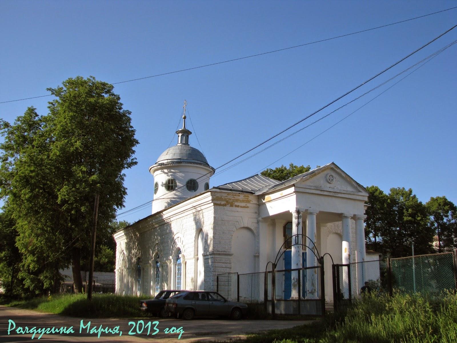Церковь Георгия Победоносца Лысково