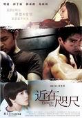 film taiwan