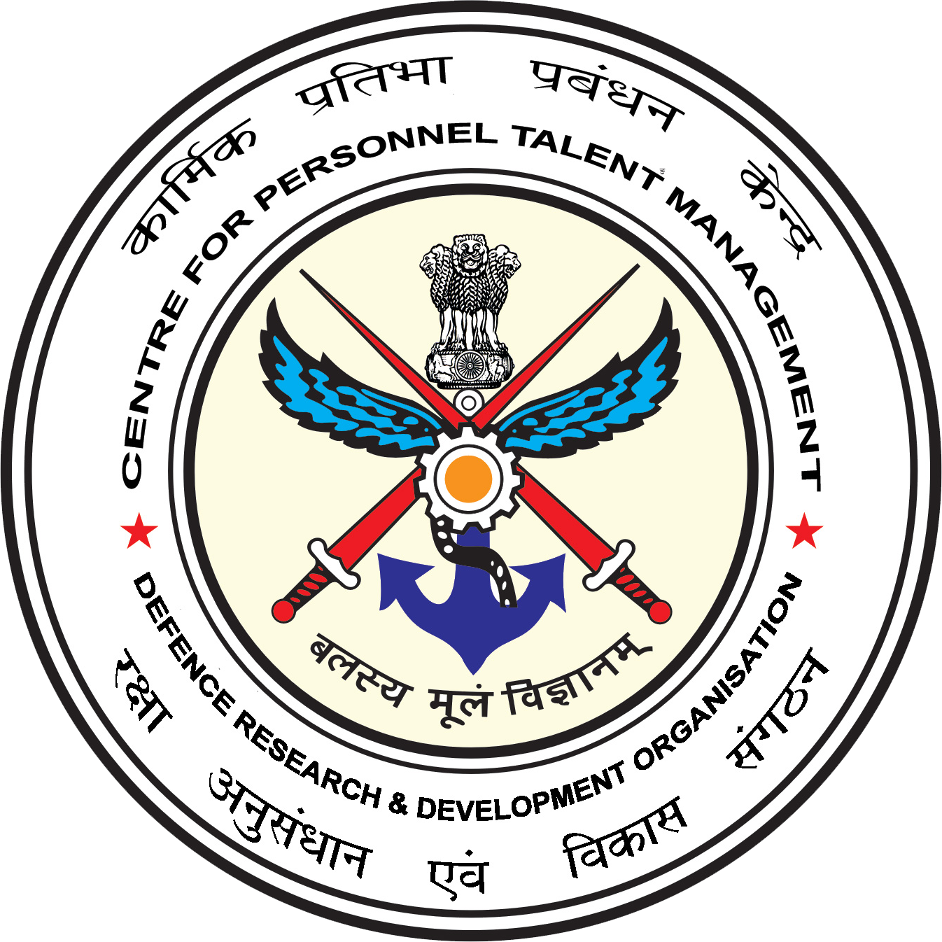 DRDO (Defence Research and Development Organisation)