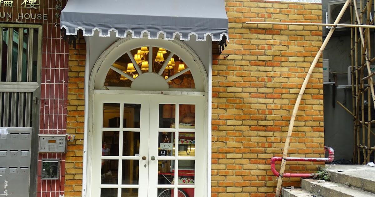 The Tea Room By Antique Patisserie Hk