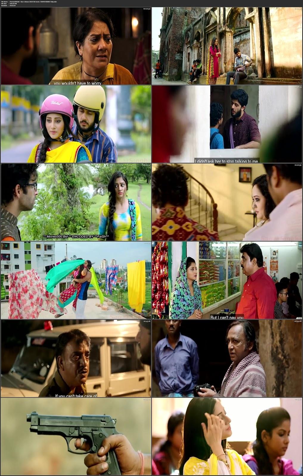 Noor Jahaan 2018 Full Movie 300MB WEB HD 480p