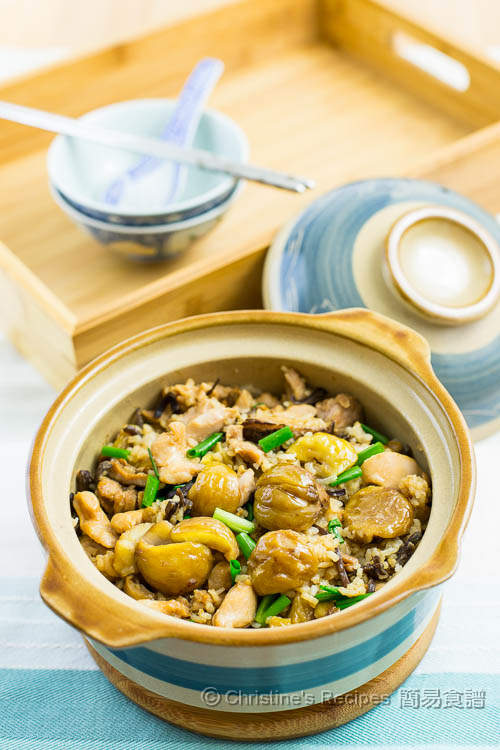 栗子雞煲仔飯 【好吃有味飯】 Claypot Rice with Chicken and Chestnuts