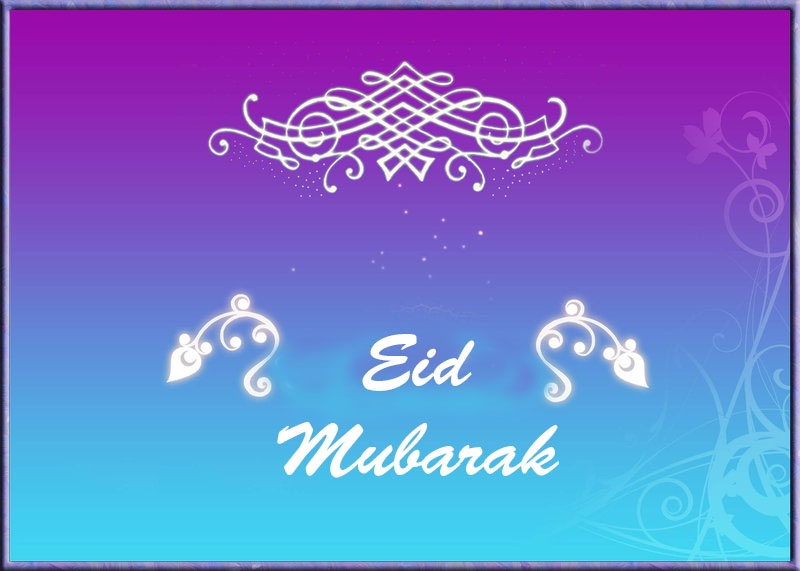 Eid Adha Mubarak Greetings Card in English