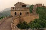 معالم صينية