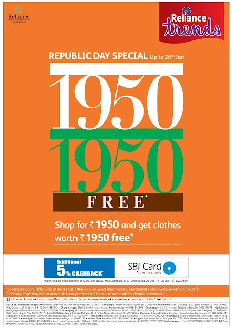 Reliance Trends republic day special offer - 2016