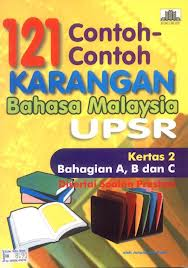Karangan BM UPSR