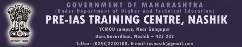 IAS Nashik Recruitment 2014
