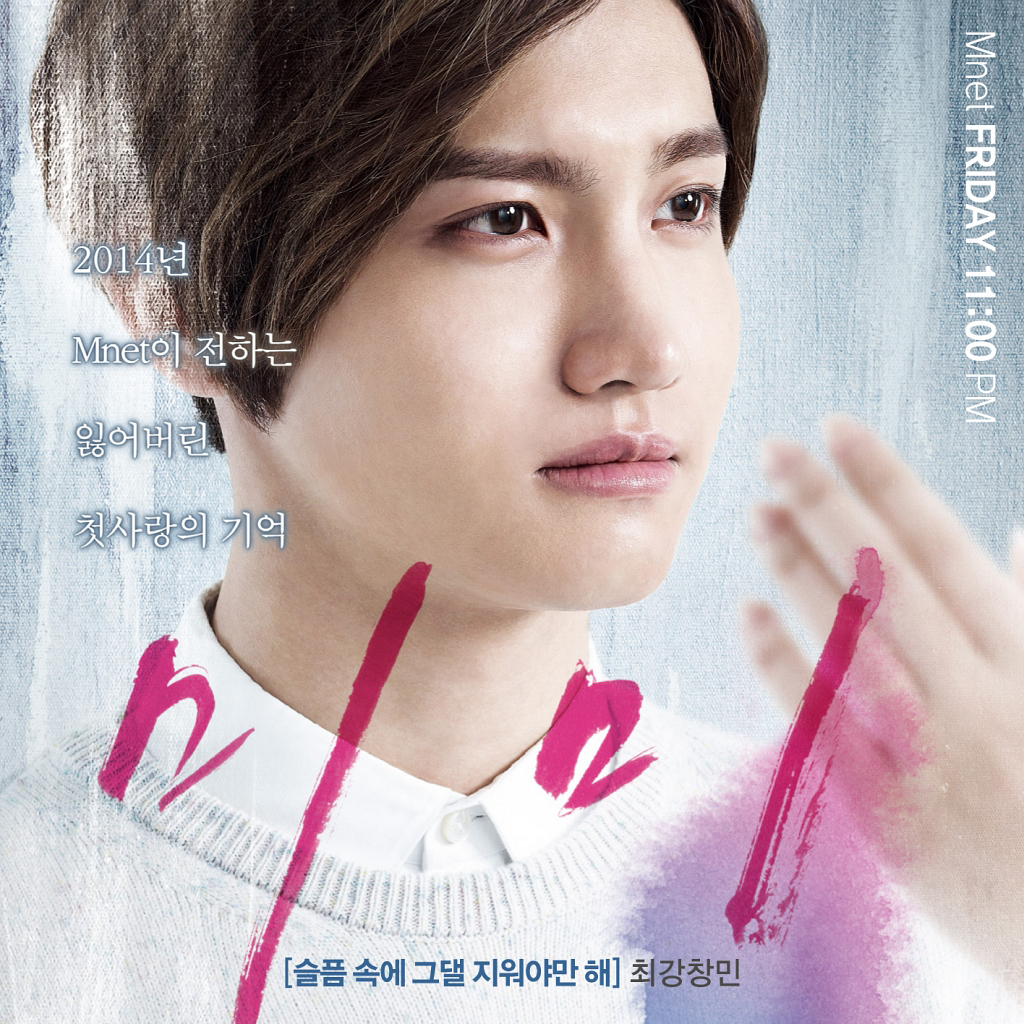 CHANGMIN (MAX) – Because I Love you (MiMi OST)