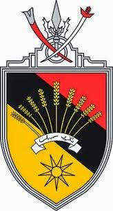 Jawatan Kerja Kosong Kerajaan Negeri Sembilan logo www.ohjob.info