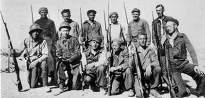Brigade Internasional