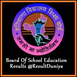 Haryana Board Exam Result