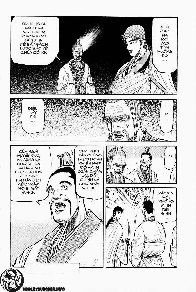 Chú Bé Rồng - Ryuuroden chap 31 - Trang 6
