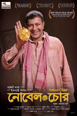 nobel chor bengali film online