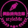styleMe 美妆时尚主笔