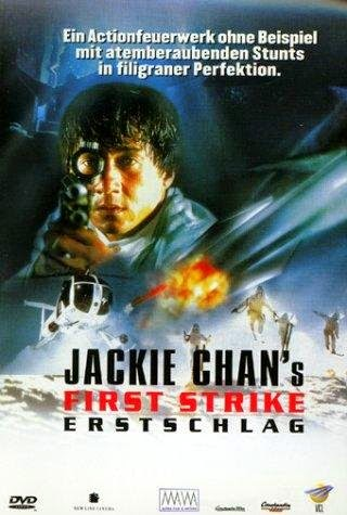 Jackie Chan's First Strike 1996 Dual Audio 300mb Free Download