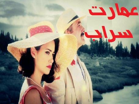 Aks Farsi1