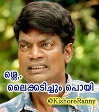shhe! like adichum poyi Salm kumar Facebook comment