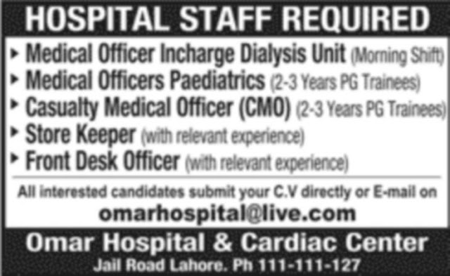 Medical Officers & CMO Jobs in Omar Hospital & Cardiac Centre Lahore