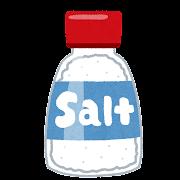 塩・食卓塩のイラスト
