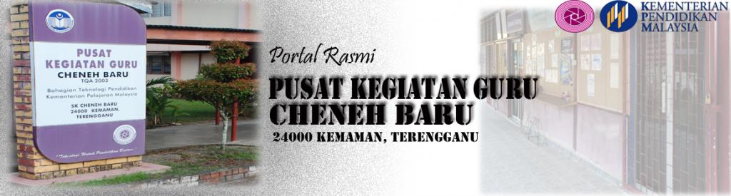 PUSAT KEGIATAN GURU CHENEH BARU