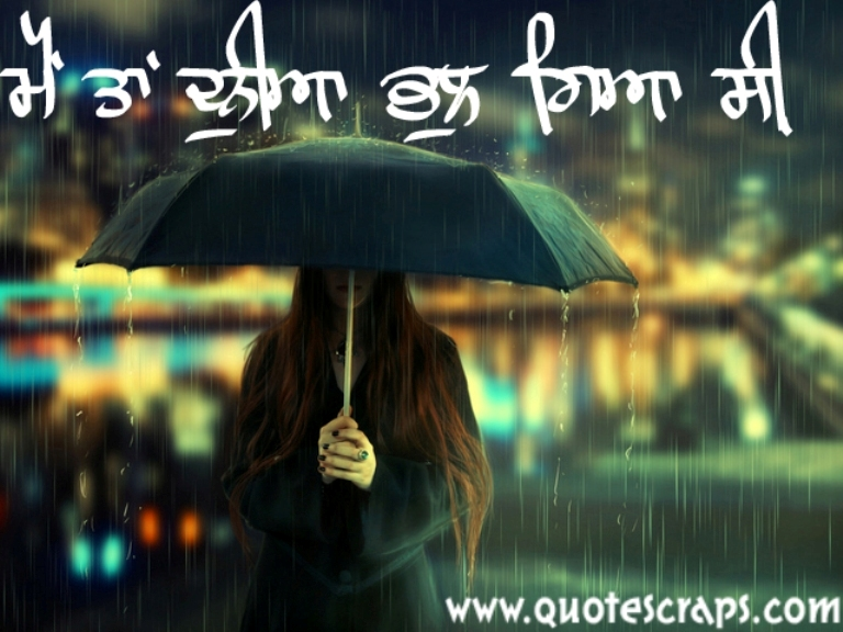 Sad Wording Wallpapers Free Download JattFreeMedia