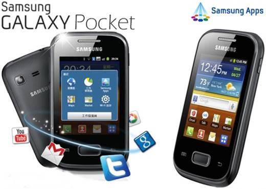 Spesifikasi, Fitur dan Harga Samsung Galaxy Pocket