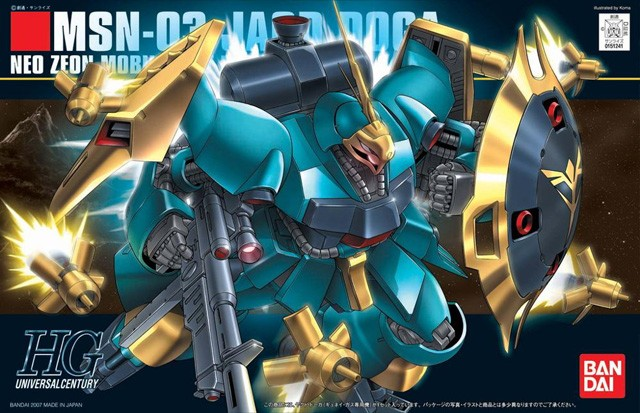 gundam plastic model jagd doga from 2007