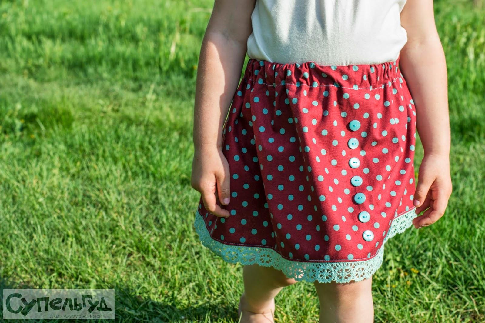Длина юбки для девочки 4 года