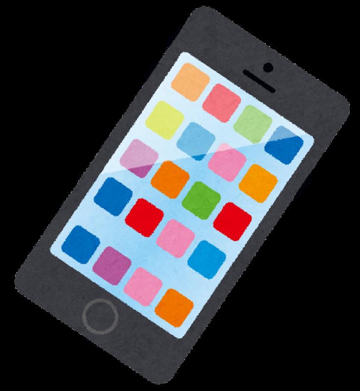 http://4.bp.blogspot.com/-cC8ybC_4nUg/VGX8pO9cLhI/AAAAAAAApKQ/ZToS-DsItD4/s800/smartphone.png