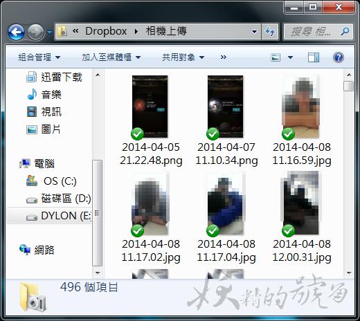 6 - [教學] Dropbox 如何一次打包下載超過1G、1000個以上的檔案?