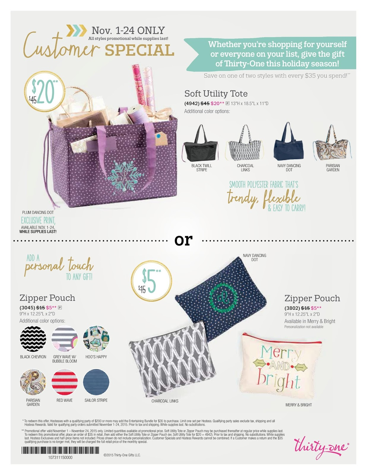 Thirty one november customer special 2014 - Host A Qualifying Party In November And You Can Earn The Above Entertaining Bundle For Free 20 With A Qualifying 200 Party Customer Special