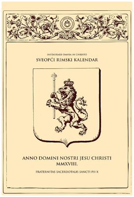 Liturgijski kalendar 2018. (MMXVIII)