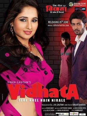 Vidhata Tere Khel Hain Nirale (2013) Full Movie Watch Online DVDRip XviD 1CDRip