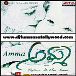 Amma (2013)
