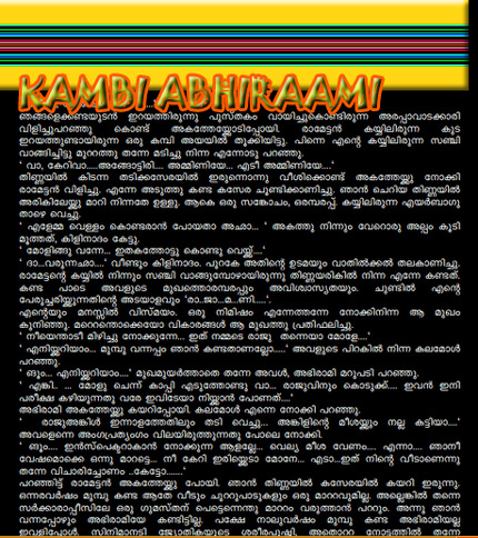 malayalam kambi kadha pdf file free download