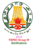 tnpsc group 4 2013