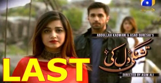 Tishnagi Dil Ki Last Episode