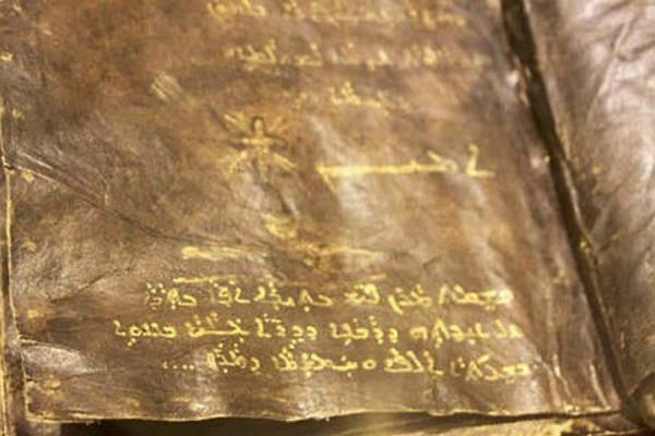 ENCUENTRAN UN BIBLIA DE MÁS DE 1500 AÑOS Web_biblija_2_904_big_tp
