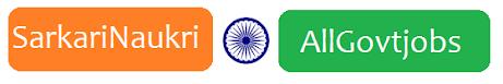 Sarkari Naukri 2013 | Govt jobs 2013 | Sarkari jobs 2013 | Jobs in India | naukri sarkari
