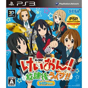 [PS3] [けいおん 放課後ライブ HD Ver.] ISO (JPN) Download
